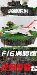 HSD黄赛航模工厂店